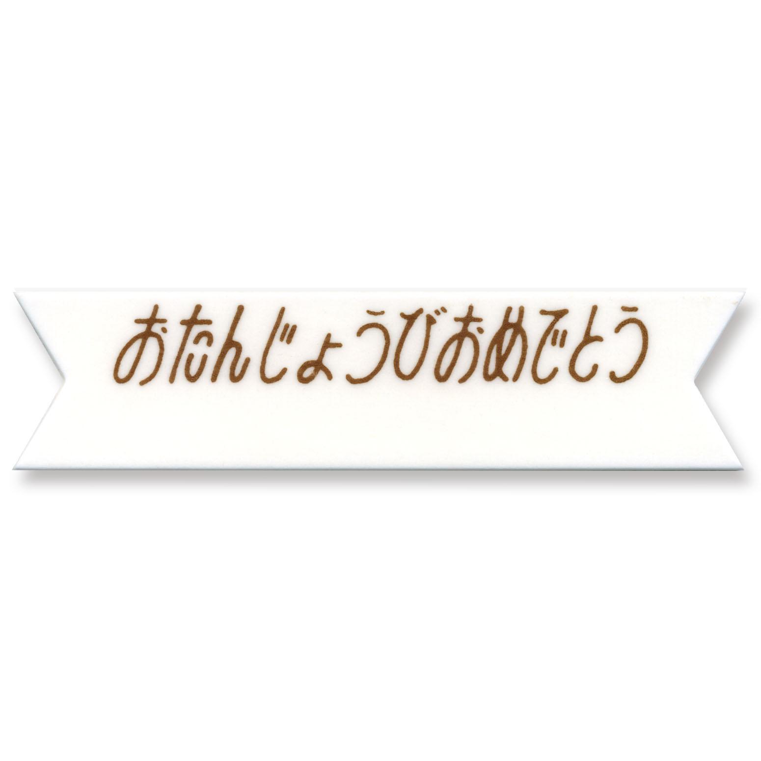 B100-文字上